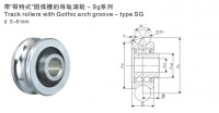 SG TypeTrack Rollers With Gothic Arch Groove